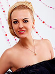 Single Ukraine women Elena from Khmelnitsky