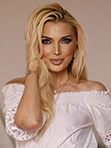 Russian bride Anna from Kharkov