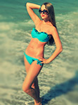 Single Russia women Anna from Chelyabinsk